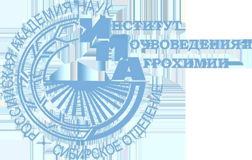 Институт почвоведения и агрохимии СО РАН